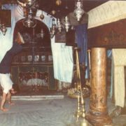1980 Church of Nativity Bethlehem