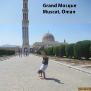 2016 Oman Grand Mosque, Muscat