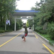 2014 SOUTH KOREA Kukkiwon Entrance