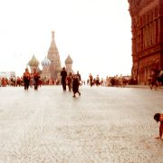 1993 Russia Red Square Moscow 1