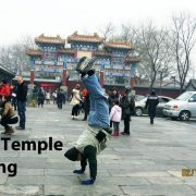 2014-CHINA-Lama-Temple-Beijing