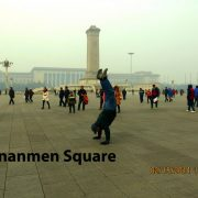 2014-CHINA-Tiananmen-Square