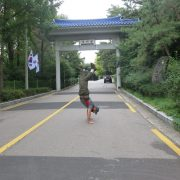 2914-South-Korea-World-TKD-HQ-Entrance