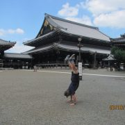 2016-Japan-Kyoto-Imperial-Palace