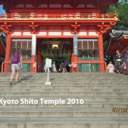 2016-Japan-Kyoto-Temple