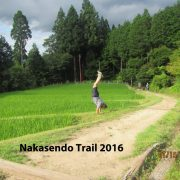 2016-Japan-Nakasendo-Trail-1