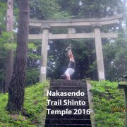 2016-Japan-Nakasendo-Trail-3