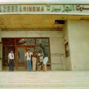 1980 Bahrain 04_edited-2