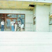 1980Bahrain02