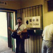 1980China3