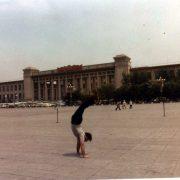 1984BeijingSquare