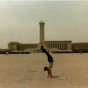 1984BeijingTIANANMENSquare