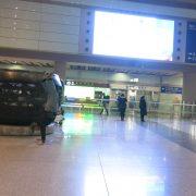 2014BeijingAirport